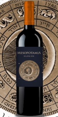 Mesopotamia Eclipse 2018 ( 1 bot x 0,75 L. ) D.O. Toro